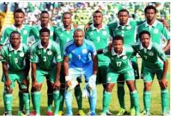 Capturesbobetประกาศ วงการฟุตบอล ไนจีเรีย